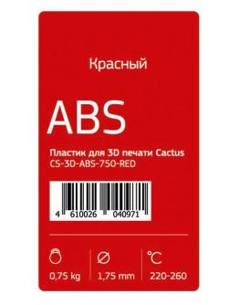 Пластик для принтера 3D Cactus CS-3D-ABS-750-RED ABS d1.75мм 0.75кг 1цв.