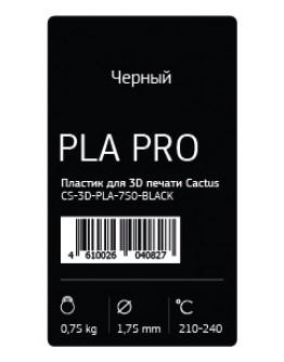 Пластик для принтера 3D Cactus CS-3D-PLA-750-BLACK PLA d1.75мм 0.75кг 1цв.