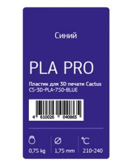 Пластик для принтера 3D Cactus CS-3D-PLA-750-BLUE PLA d1.75мм 0.75кг 1цв.