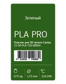 Пластик для принтера 3D Cactus CS-3D-PLA-750-GREEN PLA d1.75мм 0.75кг 1цв.