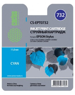 Картридж струйный Cactus CS-EPT0732 голубой для Epson Stylus С79/C110/ СХ3900/CX4900/ CX5900/CX7300/ CX8300/CX9300 (11.4мл)