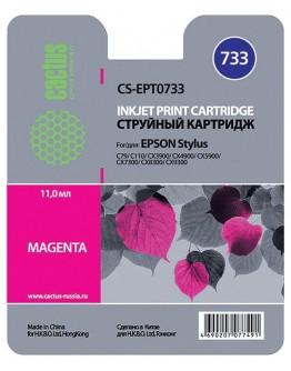 Картридж струйный Cactus CS-EPT0733 пурпурный для Epson Stylus С79/C110/ СХ3900/CX4900/ CX5900/CX7300/ CX8300/CX9300 (11.4мл)
