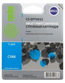 Картридж струйный Cactus CS-EPT0922 голубой для Epson Stylus C91/CX4300/T26/T27/ TX106/TX109/TX117/ TX119 (6.6мл)