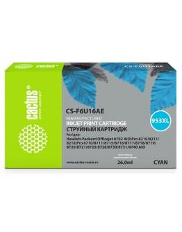 Картридж струйный Cactus 953XL CS-F6U16AE голубой (7.83мл) для HP OJ Pro 7740/8210/8218/8710/8715