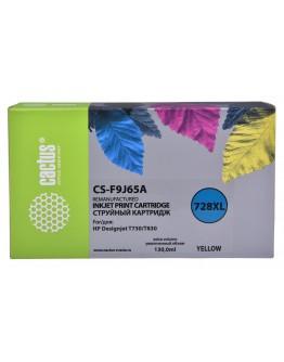 Картридж струйный Cactus 728XL CS-F9J65A желтый (130мл) для HP DJ T730/T830