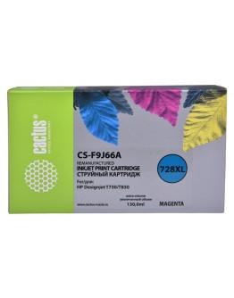 Картридж струйный Cactus 728XL CS-F9J66A пурпурный (130мл) для HP DJ T730/T830