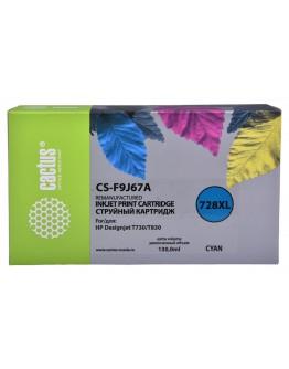 Картридж струйный Cactus 728XL CS-F9J67A голубой (130мл) для HP DJ T730/T830