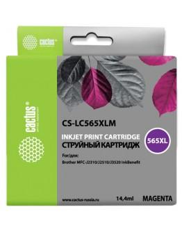 Картридж струйный Cactus CS-LC565XLM пурпурный для Brother MFC-J2510 (14.4мл)