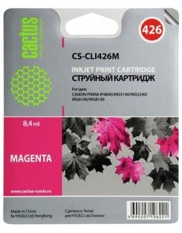 Картридж струйный Cactus CS-CLI426M для Canon Pixma MG5140/ 5240/ 6140/ 8140, MX884, пурпурный, 8,4 мл.