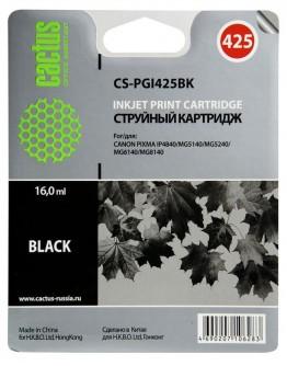 Картридж струйный Cactus CS-PGI425BK для Canon Pixma iP4840, MG5140/5240/6140/8140, MX884, черный