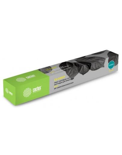 Картридж лазерный Cactus CS-C2503Y желтый (9500стр.) для Ricoh Aficio MP C2003SP/MP C2004ASP/MP C2011SP