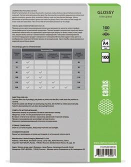 Пленка для ламинирования Cactus 100мкм A4 (100шт) глянцевая 216x303мм CS-LPGA4100100