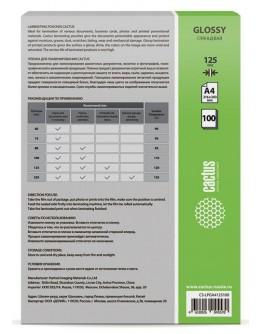 Пленка для ламинирования Cactus 125мкм A4 (100шт) глянцевая 216x303мм CS-LPGA4125100