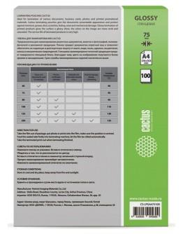 Пленка для ламинирования Cactus 75мкм A4 (100шт) глянцевая 216x303мм CS-LPGA475100
