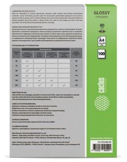 Пленка для ламинирования Cactus 80мкм A4 (100шт) глянцевая 216x303мм CS-LPGA480100