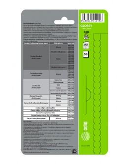 Фотобумага Cactus CS-GA518050 A5/180г/м2/50л./белый глянцевое для струйной печати