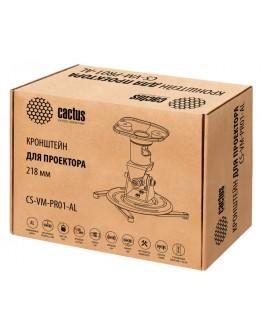 Кронштейн для проектора Cactus CS-VM-PR01-AL серебристый макс.10кг настенный и потолочный поворот и наклон