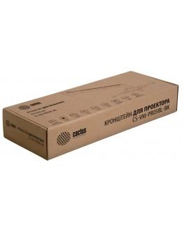 Кронштейн для проектора Cactus CS-VM-PR05BL-BK черный макс.10кг настенный и потолочный поворот и наклон